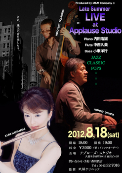 Late Summer LIVE at Applause Studio(FB用).jpg