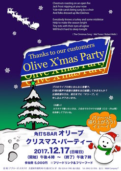 Olive XmasParty 2017fb.jpg