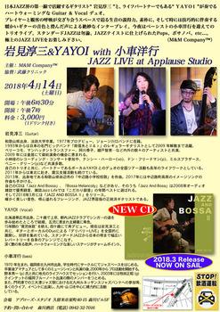 岩見ライブ2018(裏)FB.jpg