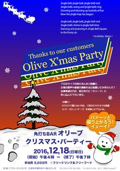 Olive XmasParty 2016 FB用.jpg